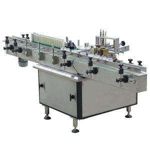 מכונת תיוג נייר הדבקת רטוב אוטומטית