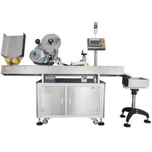 מכונת תיוג אופקית סרוו במהירות גבוהה למוצרים לא יציבים