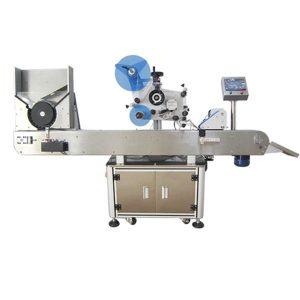 עטיפה אופקית סביב מכונת תיוג אוטומטית