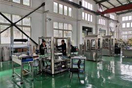 תצוגת מפעל